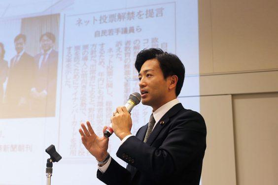 若者の政治参画の重要性を訴える自由民主党の鈴木隼人 衆議院議員