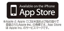 App Storeロゴ